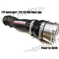 FTP BMW F2X F3X N55 Boost pipe